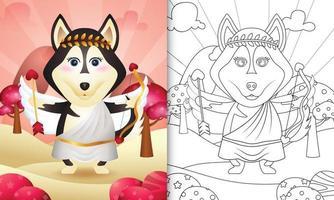 libro da colorare per bambini con un simpatico angelo cane husky con costume da cupido a tema San Valentino