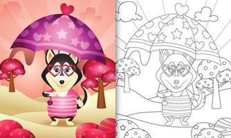 libro da colorare per bambini con un simpatico cane husky con ombrello a tema San Valentino