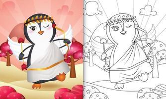libro da colorare per bambini con un simpatico angelo pinguino con costume da cupido a tema San Valentino vettore