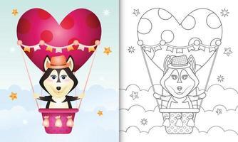 Libro da colorare per bambini con un simpatico cane husky maschio in mongolfiera a tema San Valentino