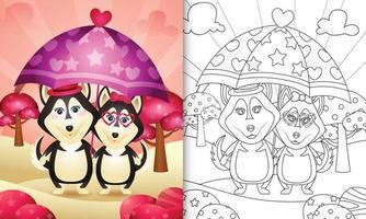 Libro da colorare per bambini con una coppia di simpatici cani husky con ombrello a tema San Valentino