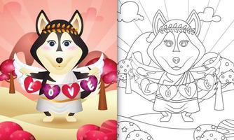 libro da colorare per bambini con un simpatico angelo cane husky che usa il costume da cupido con bandiera a forma di cuore