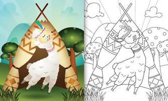 libro da colorare per bambini con un simpatico personaggio tribale di alpaca boho