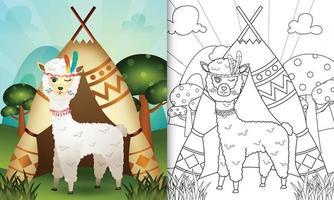 libro da colorare per bambini con un simpatico personaggio tribale di alpaca boho vettore