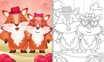 libro da colorare per bambini con un simpatico paio di volpi a tema San Valentino vettore