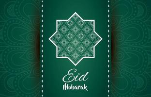 decorazione stella e mandala ramadan kareem vettore