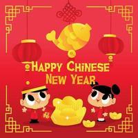 super carino capodanno cinese bambini oro gigante vettore