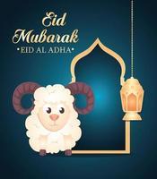 celebrazione del festival della comunità musulmana eid al adha card con pecore e lampada appesa vettore