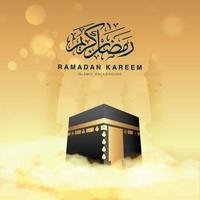 disegno del modello di sfondo quadrato ramadan kareem vettore