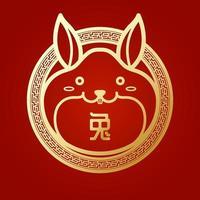 simpatica forma o simbolo di coniglio dorato secondo lo zodiaco cinese o l'anno del coniglio. vettore