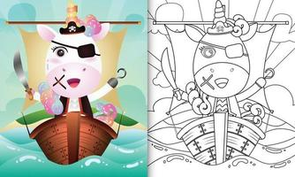 libro da colorare per bambini con un simpatico personaggio di unicorno pirata vettore