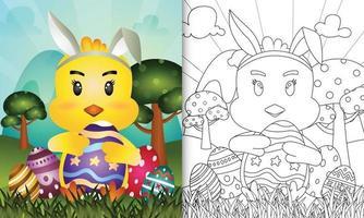 libro da colorare per bambini a tema pasqua con un simpatico pulcino con orecchie da coniglio vettore