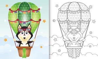 libro da colorare per bambini con un simpatico cane husky in mongolfiera vettore