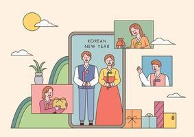 felice anno nuovo saluto in linea. una coppia in abiti tradizionali coreani si sta muovendo sul cellulare. ci sono persone sullo schermo video in giro. c'è un regalo sullo sfondo.