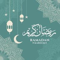 modello di sfondo saluto di ramadan kareem vettore