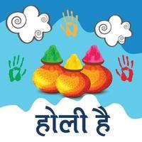 illustrazione vettoriale di uno sfondo colorato promozionale per la festa dei colori celebrazione holi.