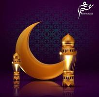 eid mubarak elemento lanterna e illustrazione della luna vettore
