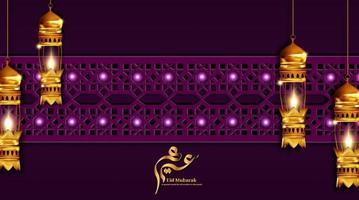 calligrafia di eid mubarak con lanterne d'oro vettore