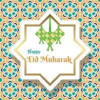 felice illustrazione celebrativa di eid mubarak, biglietto di auguri vettore