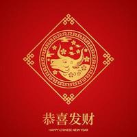 fortuna di colore rosso fortunato con modello di banner capodanno cinese animale zodiaco bue vettore