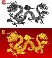simbolo del drago cinese silhouette. illustrazioni vettoriali. vettore