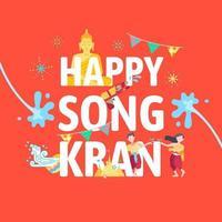 Songkran Thailandia spruzzi d'acqua festival celebrazione illustrazione vettoriale
