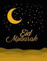 eid mubarak luna d'oro e stelle disegno vettoriale