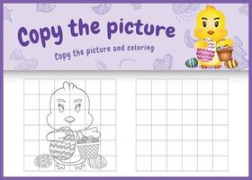 copia l'immagine del gioco per bambini e della pagina da colorare a tema pasqua con un simpatico pulcino che tiene l'uovo secchio e l'uovo pasquale vettore