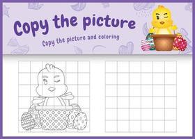 copia l'immagine del gioco per bambini e la pagina da colorare a tema pasqua con un simpatico pulcino nel secchio di uova vettore
