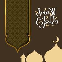 carta di arte islamica islamica israeliana e mi'raj. illustrazione di arte vettoriale israele e mi'raj