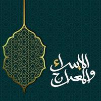fondo di vettore di celebrazione islamica di Israele 'mi'raj