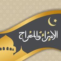 Israele mi'raj biglietto di auguri disegno vettoriale modello islamico con lanterna incandescente e calligrafia araba per lo sfondo, banner.