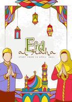illustrazione disegnata a mano di ramadan kareem vettore