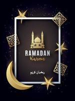 poster festivo di ramadan kareem. vettore