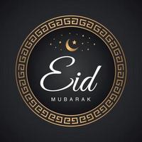 felice eid mubarak selamat hari raya idul fitri vettore