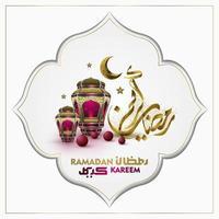 Ramadan Kareem saluto sfondo islamico illustrazione disegno vettoriale con lanterne lucenti e calligrafia araba