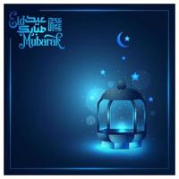 eid mubarak saluto islamico illustrazione sfondo disegno vettoriale con bellissime lanterne e calligrafia araba