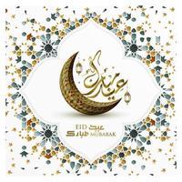 eid mubarak saluto islamico illustrazione sfondo disegno vettoriale con bellissime lanterne, luna e calligrafia araba
