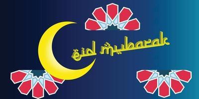 celebrazione di eid mubarak vettore