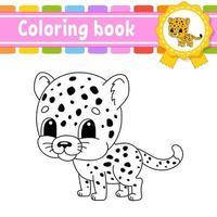 libro da colorare per bambini giaguaro. carattere allegro. illustrazione vettoriale. stile cartone animato carino. sagoma contorno nero. isolato su sfondo bianco. vettore
