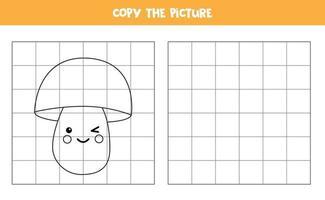 copia l'immagine. fungo simpatico cartone animato. gioco logico per bambini. vettore