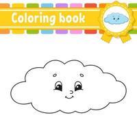 libro da colorare per bambini con cloud. carattere allegro. illustrazione vettoriale. stile cartone animato carino. sagoma contorno nero. isolato su sfondo bianco. vettore