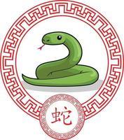 segno zodiacale cinese animale serpente serpente cartone animato disegno vettoriale