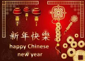 design biglietto di auguri di capodanno cinese vettore