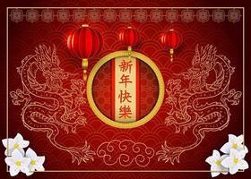 design del capodanno cinese rosso e oro vettore