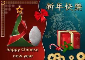 design biglietto di auguri di capodanno cinese ed europeo vettore