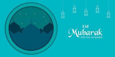 modello di banner papercut eid mubarak vettore