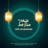 biglietto di auguri verde eid mubarak con lanterna appesa vettore