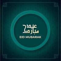 biglietto di auguri semplicemente verde eid mubarak con doppia cornice e motivo vettore