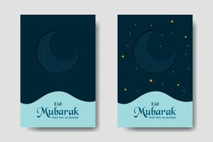 eid mubarak semplice modello di saluto vettore
